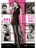 jp0837 : ซีรีย์ญี่ปุ่น Night School Teacher คุณครูภาคค่ำ หัวใจคุณธรรม [พากษ์ไทย] 2 แผ่น