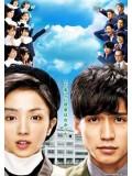 jp0841 : ซีรีย์ญี่ปุ่น Saving My Stupid Youth วัยใส หัวใจมิตรภาพ [พากษ์ไทย] 2 แผ่น