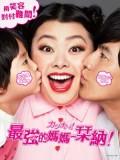 jp0867 : ซีรีย์ญี่ปุ่น Kanna San! [ซับไทย] DVD 2 แผ่น