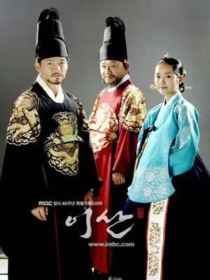 krr0420 : ซีรีย์เกาหลี ลีซาน Wind of the Palace (ซับไทย) DVD 16 แผ่น