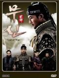 krr0919 : ซีรีย์เกาหลี God of War (ซับไทย) DVD 14 แผ่น