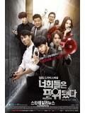 krr1503 : ซีรีย์เกาหลี You Are All Surrounded สายลับน้องใหม่ สไตล์กังนัม (พากย์ไทย) DVD 5 แผ่น