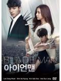 krr1504 : ซีรีย์เกาหลี Blade Man วุ่นหัวใจ เจ้านายขี้วีน (พากย์ไทย) DVD 5 แผ่น