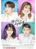 krr1506 : ซีรีย์เกาหลี Suspicious Partner (ซับไทย) DVD 5 แผ่น