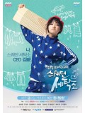 krr1507 : ซีรีย์เกาหลี Sweden Laundry สาวซักรีด จิตสัมผัส (พากย์ไทย) DVD 4 แผ่น