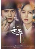 krr1508 : ซีรีย์เกาหลี Ruler : Master Of The Mask (ซับไทย) DVD 5 แผ่น