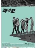 krr1509 : ซีรีย์เกาหลี Lookout (The Guardian) (ซับไทย) DVD 4 แผ่น