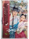 krr1511 : ซีรีย์เกาหลี My Sassy Girl (2017) (ซับไทย) DVD 4 แผ่น