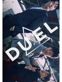 krr1513 : ซีรีย์เกาหลี Duel (ซับไทย) DVD 4 แผ่น