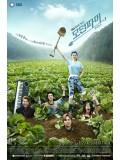 krr1514 : ซีรีย์เกาหลี Modern Farmer ซุป'ตาร์บ้านไร่ หัวใจไม่หยุดร็อก (พากย์ไทย) DVD 5 แผ่น
