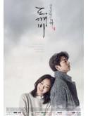 krr1515 : ซีรีย์เกาหลี Goblin ก๊อบลิน คำสาปรักผู้พิทักษ์วิญญาณ (พากย์ไทย) DVD 6 แผ่น