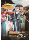 krr1517 : ซีรีย์เกาหลี My Only Love Song (ซับไทย) DVD 3 แผ่น