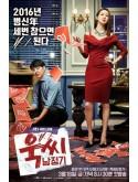 krr1521 : ซีรีย์เกาหลี My Horrible Boss ป่วนหัวใจ ยัยจอมเหวี่ยง (พากย์ไทย) DVD 4 แผ่น