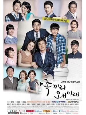 krr1522 : ซีรีย์เกาหลี What Happens to My Family ครอบครัวจอมวุ่น บ้านอุ่นไอรัก (พากย์ไทย) DVD 14 แผ่น