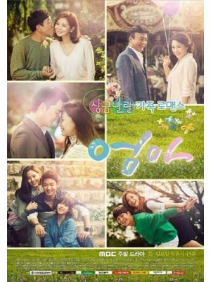 krr1523 : ซีรีย์เกาหลี My Mom รักนะซูเปอร์มัม (พากย์ไทย) DVD 13 แผ่น