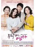 krr1524 : ซีรีย์เกาหลี All About My Mom แม่...คนนี้ดีที่หนึ่ง (พากย์ไทย) DVD 14 แผ่น