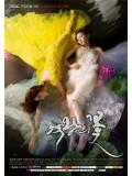 krr1526 : ซีรีย์เกาหลี Flower of the Queen ริษยามายาลวง (พากย์ไทย) DVD 13 แผ่น