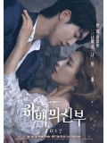 krr1527 : ซีรีย์เกาหลี Bride of the Water God (ซับไทย) DVD 4 แผ่น