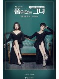 krr1528 : ซีรีย์เกาหลี Woman of Dignity (ซับไทย) DVD 5 แผ่น