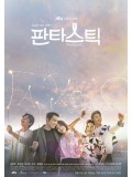 krr1530 : ซีรีย์เกาหลี Fantastic ขอให้รักนี้ มีปาฏิหาริย์ (พากย์ไทย) DVD 4 แผ่น