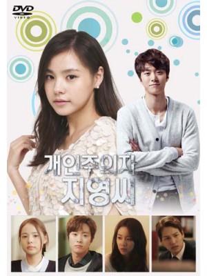 krr1534 : ซีรีย์เกาหลี Individualist Ms. Ji Young (Mini-Series) (ซับไทย) DVD 1 แผ่น