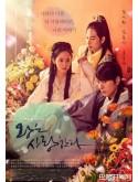 krr1537 : ซีรีย์เกาหลี The King Loves (ซับไทย) DVD 5 แผ่น