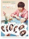 krr1538 : ซีรีย์เกาหลี Another oh hae young วุ่นนัก! รักนี้ของ โอ แฮยอง (พากย์ไทย) DVD 5 แผ่น