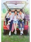krr1539 : ซีรีย์เกาหลี Reunited Worlds (ซับไทย) DVD 5 แผ่น