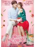 krr1541 : ซีรีย์เกาหลี My Secret Romance วุ่นรักวันไนท์สแตนด์ (พากย์ไทย) DVD 4 แผ่น