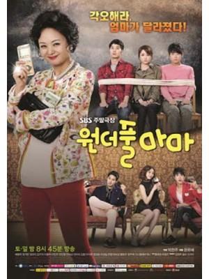 krr1547 : ซีรีย์เกาหลี Wonderful Mama (ซับไทย) DVD 12 แผ่น