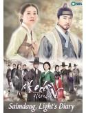krr1550 : ซีรีย์เกาหลี Saimdang, Light's Diary ซาอิมดัง บันทึกรักตำนานศิลป์ (พากย์ไทย) DVD 8 แผ่น