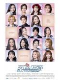 krr1551 : ซีรีย์เกาหลี The Idolmaster KR (ซับไทย) DVD 5 แผ่น