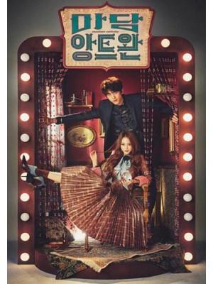 krr1553 : ซีรีย์เกาหลี Madame Antoine มาดามอองตวน หมอดูบำบัดรัก (พากย์ไทย) DVD 4 แผ่น