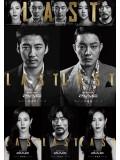 krr1555 : ซีรีย์เกาหลี LAST คนเดือดเลือดทระนง (พากย์ไทย) DVD 4 แผ่น