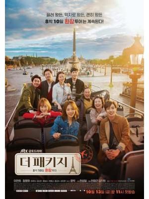 krr1559 : ซีรีย์เกาหลี The Package (ซับไทย) DVD 3 แผ่น