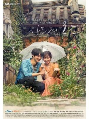 krr1560 : ซีรีย์เกาหลี Temperature of Love (ซับไทย) DVD 5 แผ่น