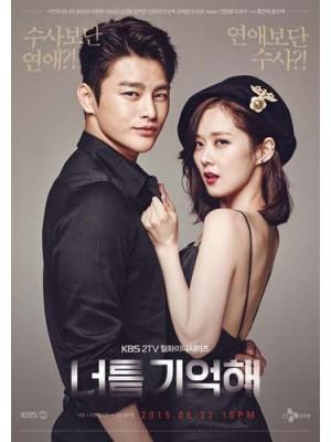 krr1561 : ซีรีย์เกาหลี Remember You อัจฉริยะพลิกปมปริศนา (พากย์ไทย) DVD 4 แผ่น