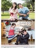 krr1562 : ซีรีย์เกาหลี Go Back Couple (ซับไทย) DVD 3 แผ่น