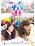 krr1563 : ซีรีย์เกาหลี Romance Full of Life (ซับไทย) DVD 1 แผ่น