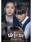 krr1564 : ซีรีย์เกาหลี Witch s Court (ซับไทย) DVD 4 แผ่น