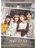 krr1566 : ซีรีย์เกาหลี Children of 20th Century / 20th Century Boy and Girl (ซับไทย) DVD 4 แผ่น