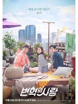 krr1568 : ซีรีย์เกาหลี Revolutionary Love (ซับไทย) DVD 4 แผ่น