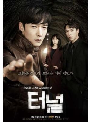 krr1569 : ซีรีย์เกาหลี Tunnel อุโมงค์ลับซ่อนมิติ (พากย์ไทย) DVD 4 แผ่น