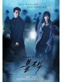 krr1572 : ซีรีย์เกาหลี Black (ซับไทย) DVD 5 แผ่น