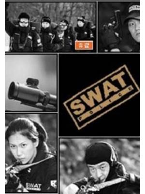 krr1573 : ซีรีย์เกาหลี S.W.A.T POLICE ทีมแกร่งพันธุ์พยัคฆ์ (พากย์ไทย) DVD 4 แผ่น