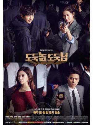 krr1575 : ซีรีย์เกาหลี Bad Thief, Good Thief (ซับไทย) DVD 10 แผ่น