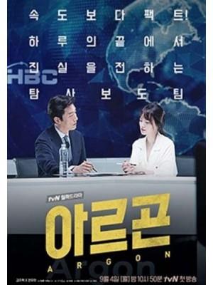 krr1577 : ซีรีย์เกาหลี Argon (ซับไทย) DVD 2 แผ่น