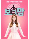 krr1578 : ซีรีย์เกาหลี Borg Mom (ซับไทย) DVD 3 แผ่น