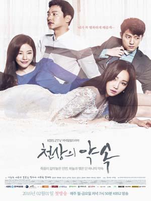 krr1580 : ซีรีย์เกาหลี The Promise ลวงริษยาสัญญาแค้น (พากย์ไทย) DVD 13 แผ่น