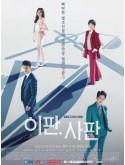 krr1583 : ซีรีย์เกาหลี Nothing to Lose (ซับไทย) DVD 4 แผ่น
